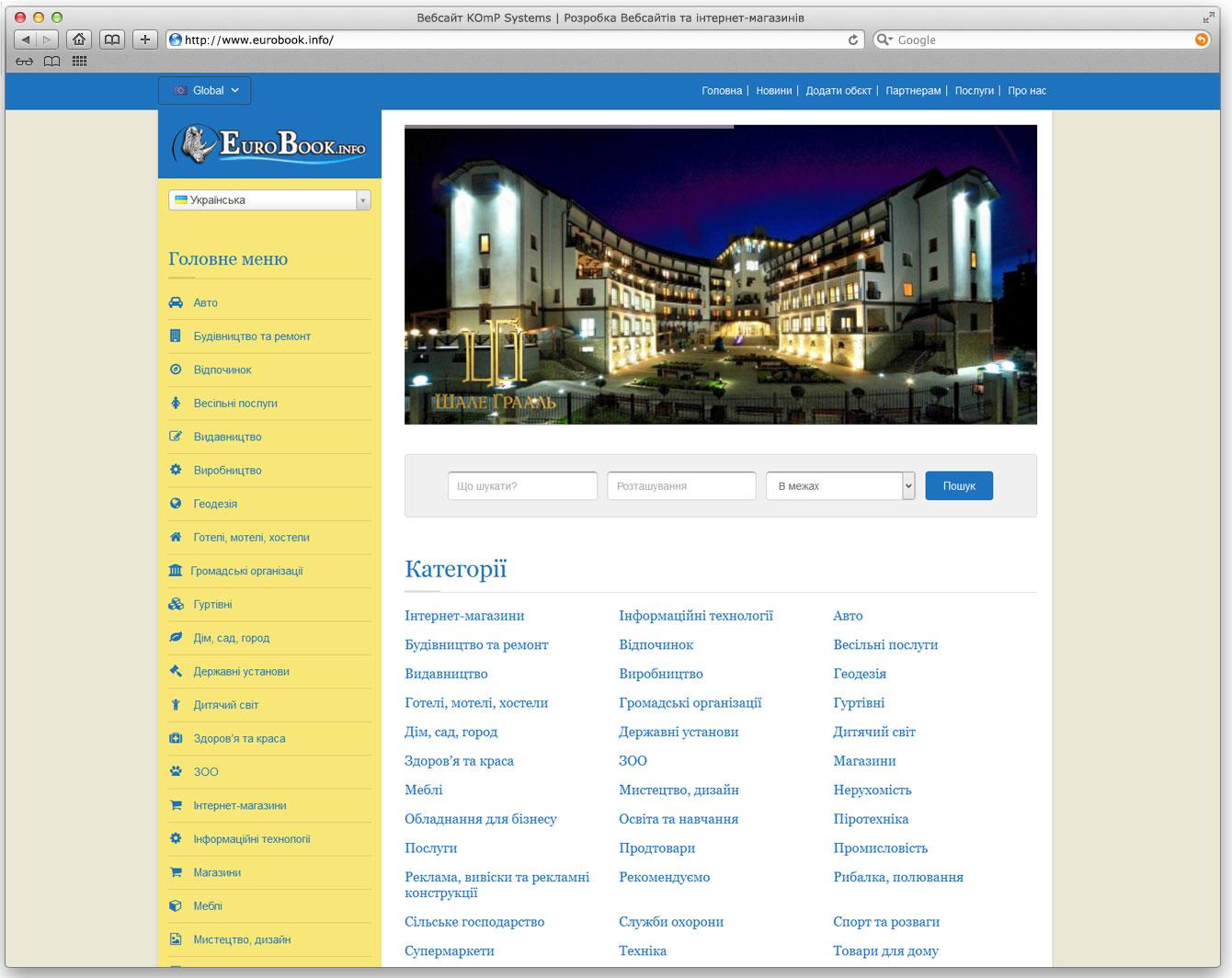 eurobook_info