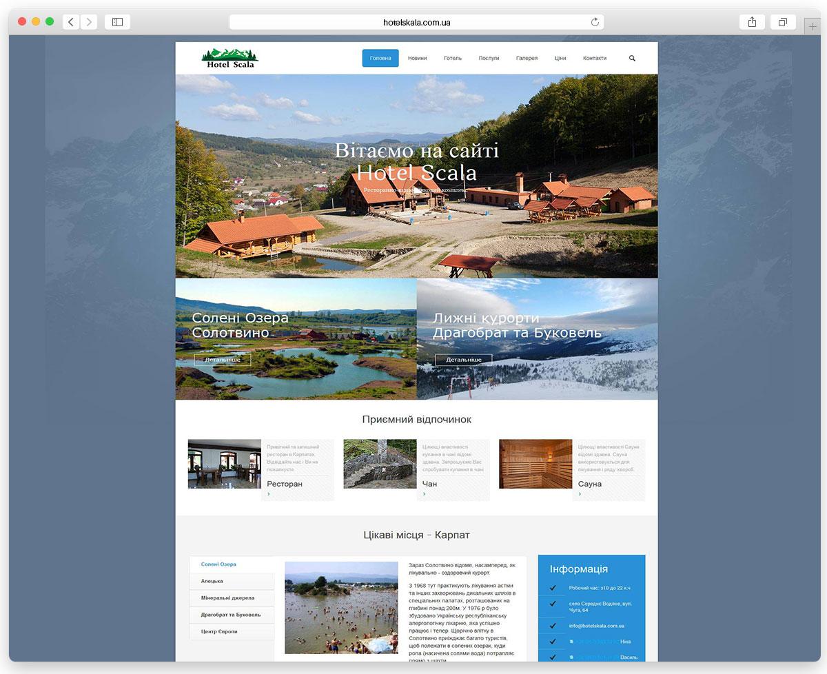 hotelskala_portfolio