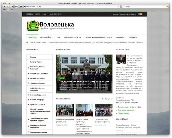 vrda_gov_ua_1