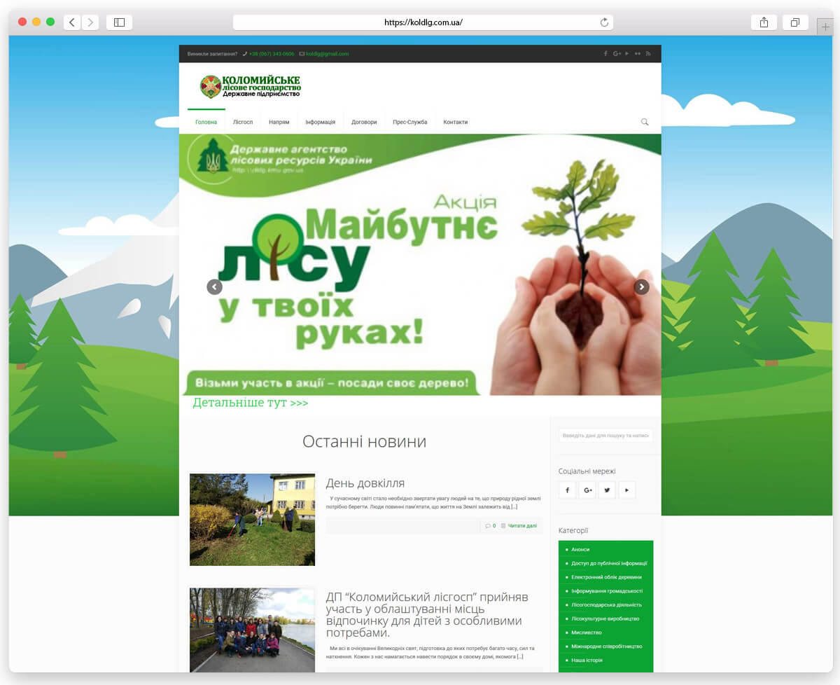 SC Kolomiya lesnictví Ivano Frankivsk regionu