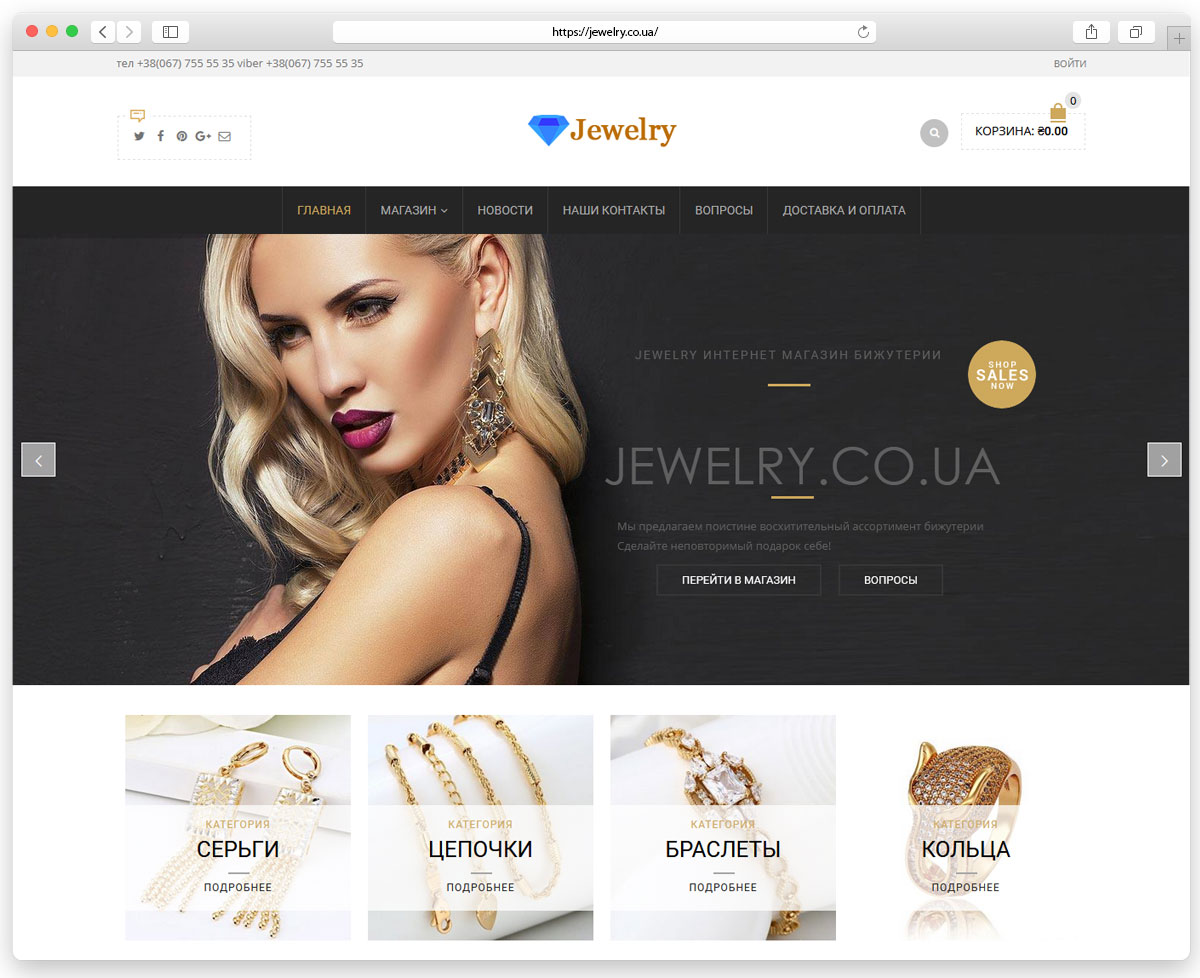 Jewelry Online shop jewelery