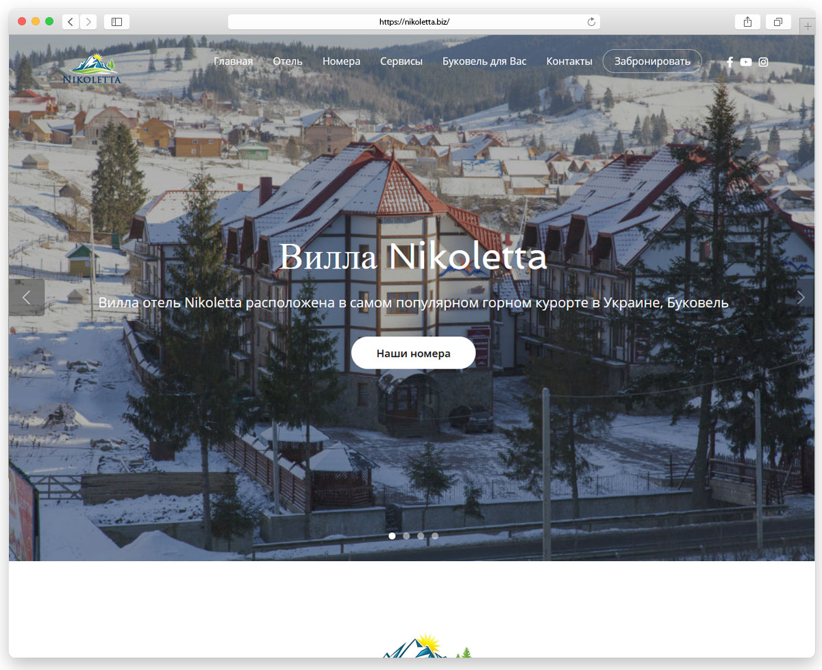Updated site of the villa Nikoletta in Bukovel