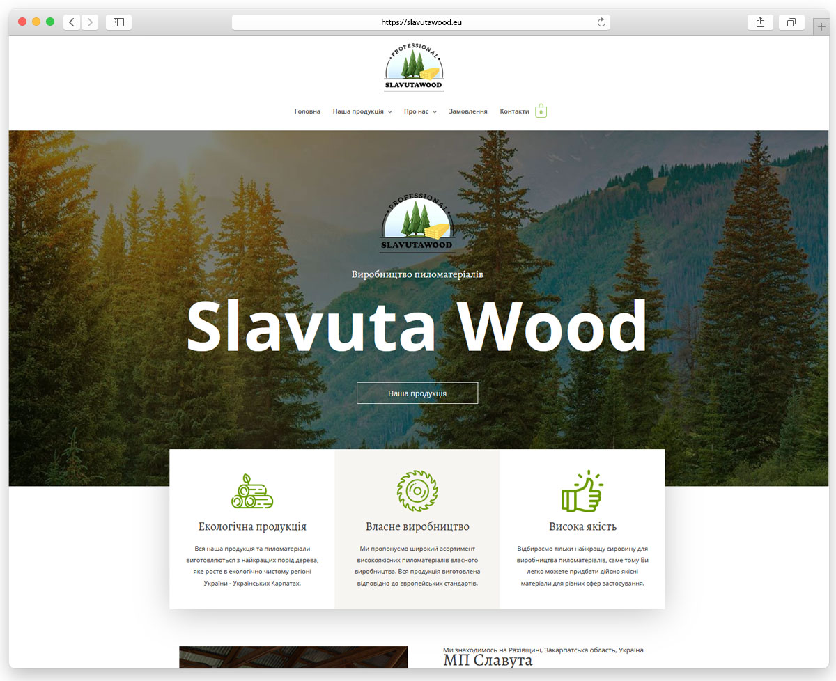 Slavuta Wood Lumber Production