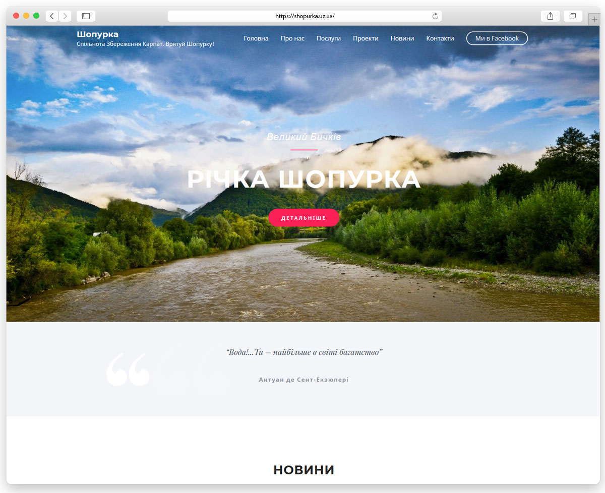 Shopurka Blog Site
